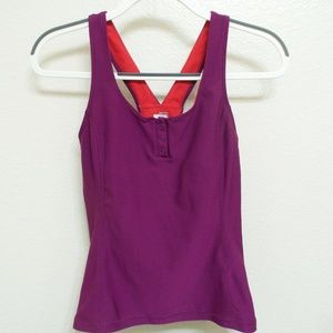 Nike Fit Dry Fitted Purple Workout Tank w/ Buttons